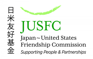 JUSFC_logo scaled