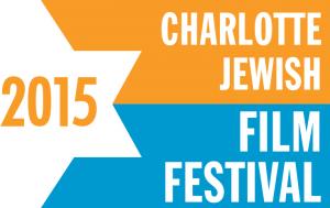 2015 CJFF Logo