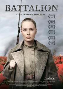 English poster 1